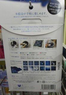 DSC03301.JPG