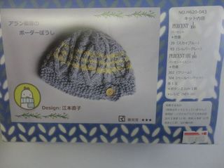 DSC03626.JPG