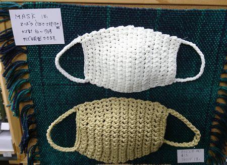 マスク 編み物