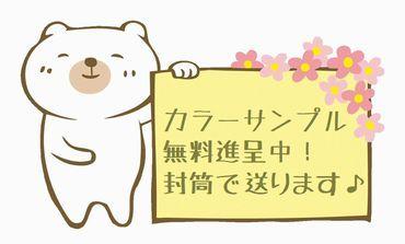 ありがとう 01.jpg
