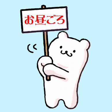 お知らせ01.png