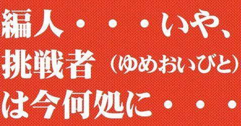 こうご期待02.jpg