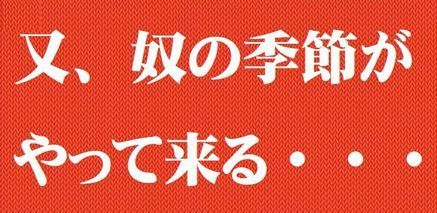 こうご期待 01.jpg
