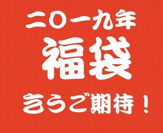 こうご期待 03.jpg