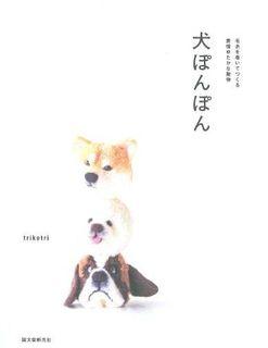 ぽんぽん手芸01.jpg