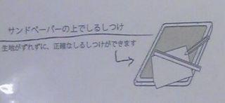 やすり.jpg