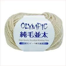 オリンピック純毛並太 玉巻き.jpg