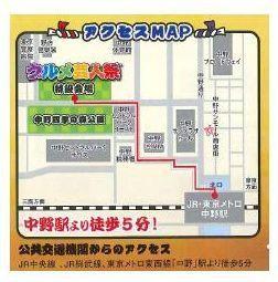 グルメ芸人祭02.jpg