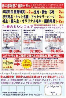ハガキ JPEG rs.jpg