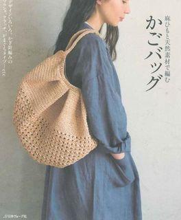 バッグの本 01.jpg