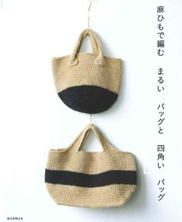 バッグの本 02.jpg