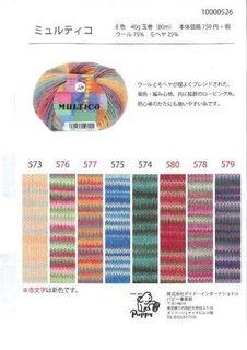ミュルティコ コレクション10-1.jpg