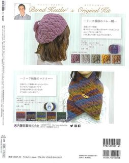 世界の編物.jpg