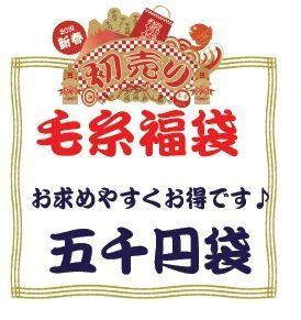 五千円袋 01.jpg