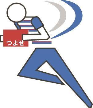 佐川.jpg