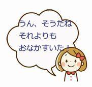 店休日の会話02.jpg