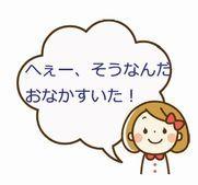 店休日の会話04.jpg