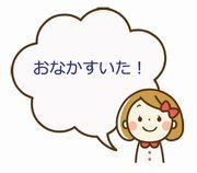 店休日の会話06.jpg