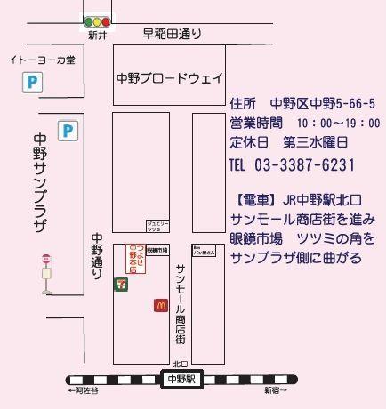 手作り地図.jpg