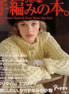 手編みの本7.JPG