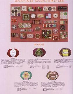 手編みの本 120001rs.jpg