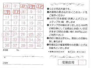 新刊本.jpg