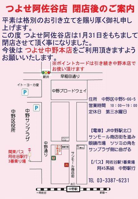 本店Map.jpg