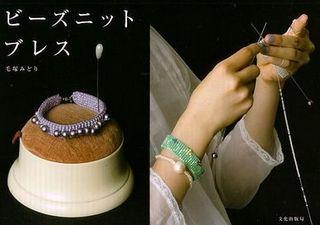 毛糸だま.JPG