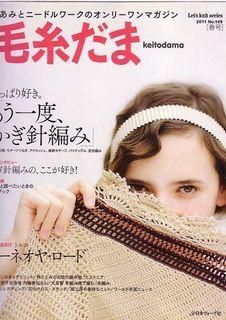 毛糸だま 149.JPG