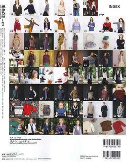 毛糸だま 裏表紙.jpg