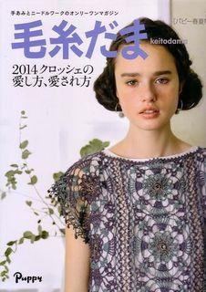 決算セール 本0006.JPG