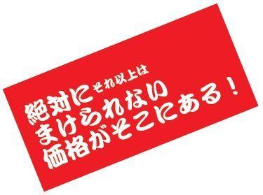 糸お菓子00.jpg