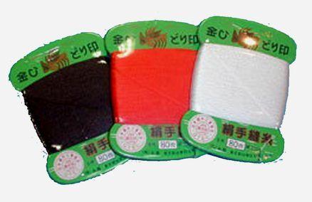 金ひどり地縫い糸.jpg