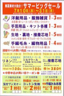 Save0011.JPG