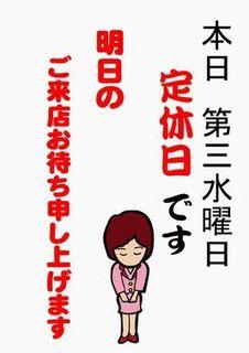 daisan.jpg