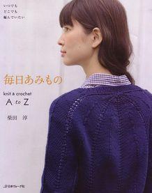 kawabata0094.JPG