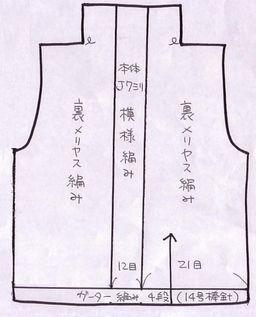 kawabata0100.JPG