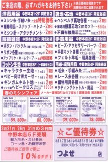 kawabata0117.JPG