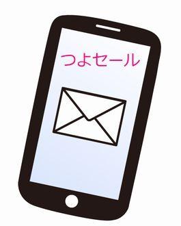 mail03.jpg
