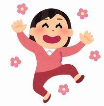 pose_dance_ukareru_woman.jpg