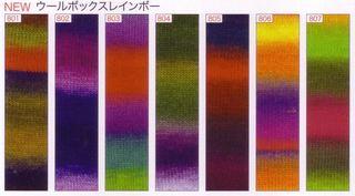 woolbox rainbow 編地.jpg